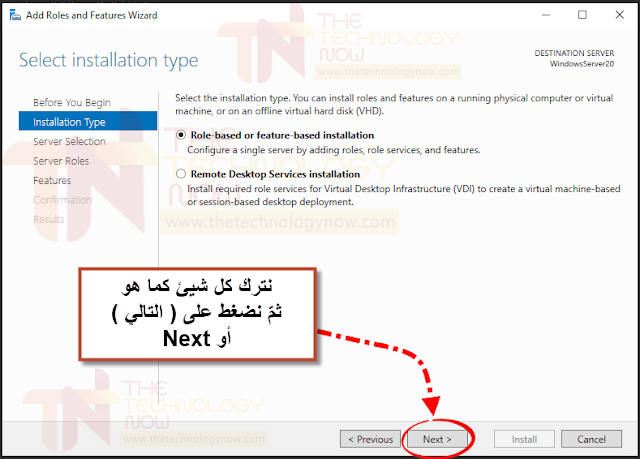 حل مشكلة .NET Framework 3.5 في RDP