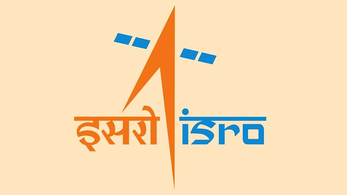 Space (ISRO) Ahmedabad Job for Trade Apprentice Posts 2020