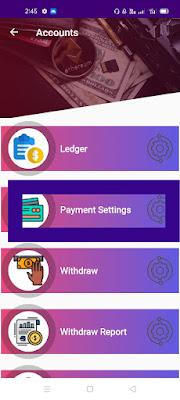 How-to-withdraw-money-from-Spc-world-express-কিভাবে-টাকা-Withdraw-করবেন-নতুন-নিয়মে-কিভাবে-টাকা-উইথড্র-from-spc-world-express-group-of-company