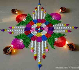 Simple Rangoli for Diwali 2019