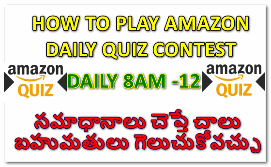 Amazon_daily_quiz_contest