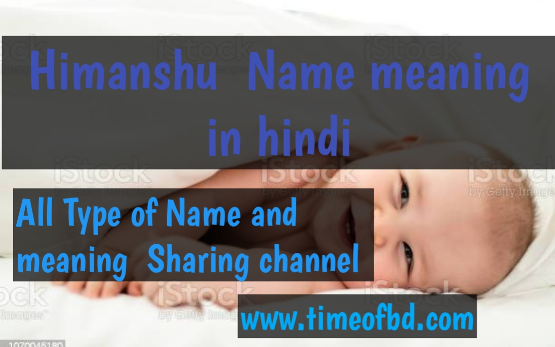 himanshu  name meaning in hindi, himanshu ka meaning ,himanshu meaning in hindi dictioanry,meaning of himanshu in hindi