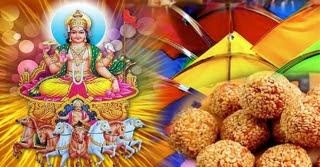 makar sankranti Maharashtra images