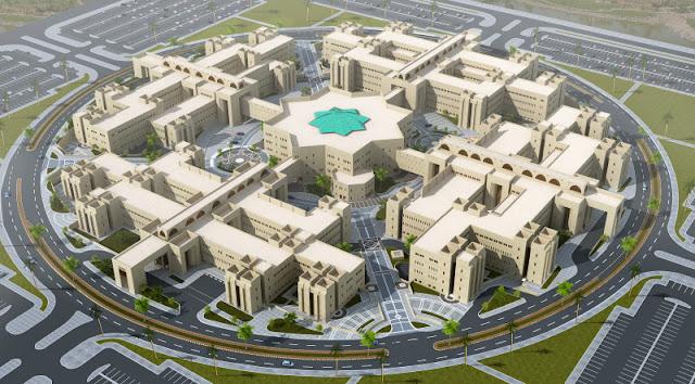 Becas de posgrado en la Universidad Qassim, Arabia Saudita