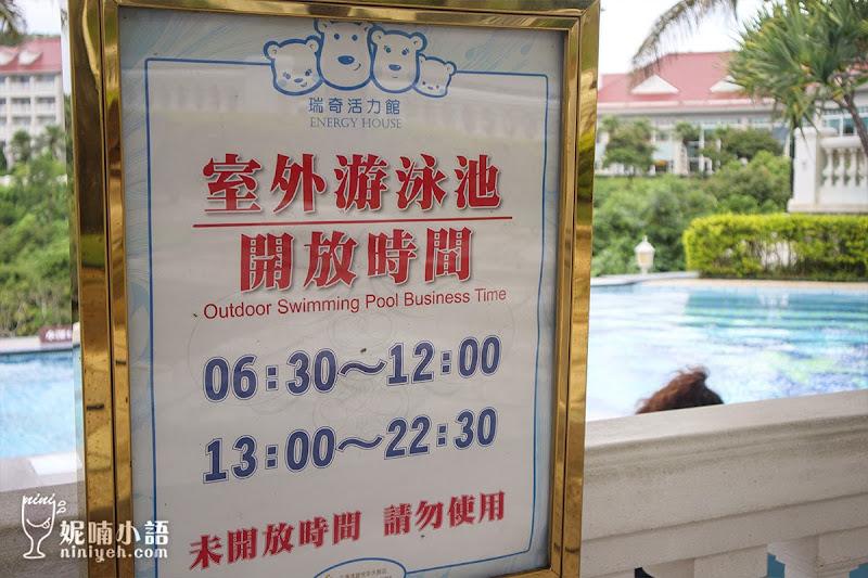 【花蓮住宿推薦】花蓮遠雄悅來大飯店。海上遊樂園親子渡假飯店