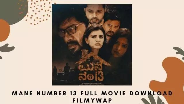 Mane Number 13 Full Movie Download Filmywap