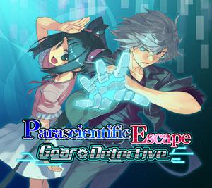 Rom Parascientific Escape Gear Detective 3DS