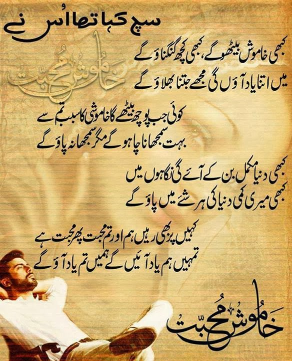 Bilal chor do - 3 9