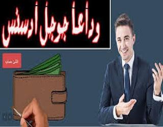 cmp افضل بديل لجوجل ادسنس 2018 سعر مرتفع للعربيين