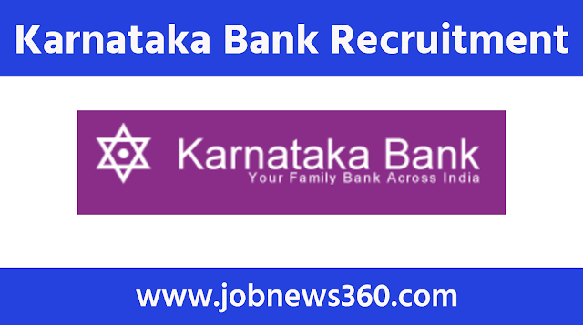 Karnataka Bank Recruitment 2020 for System Architect, Tech Lead & Head