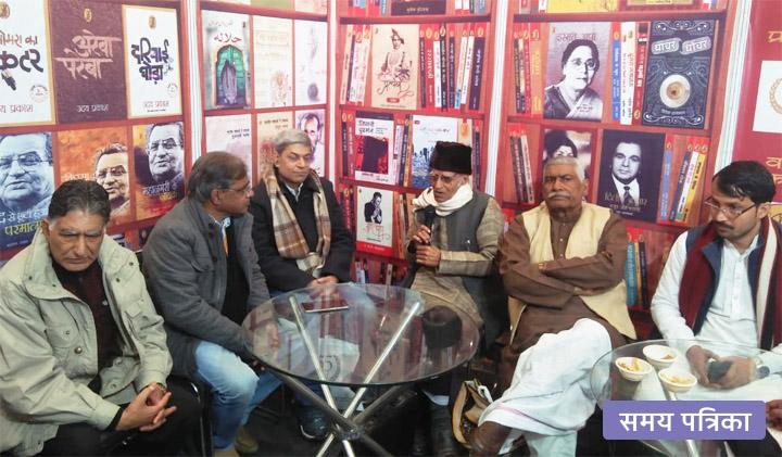 'हिन्दी का ताना-बाना और वैश्विक परिप्रेक्ष्य'