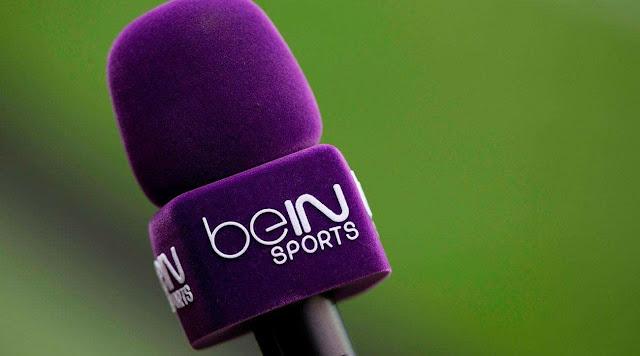 تردد قناة bein max 1 الناقلة لكأس أمم أفريقيا