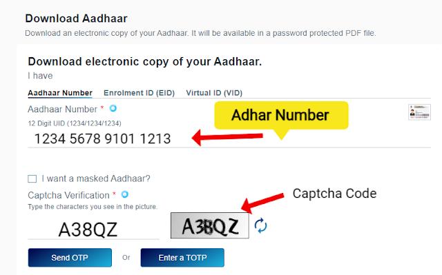 Adhar Card Kaise Download Kare