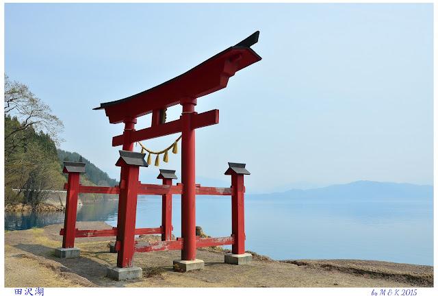 Day 2.2 御座石神社