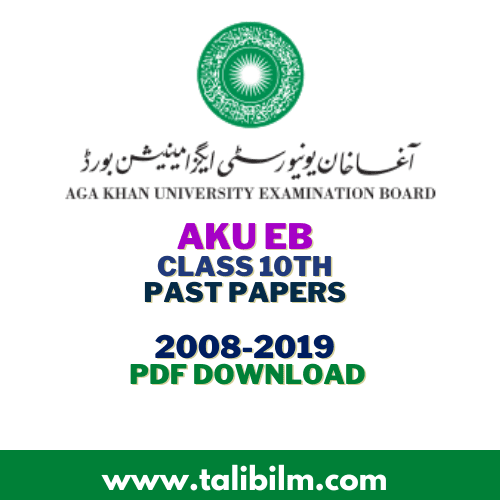 AKU-EB Past Papers Class 10th