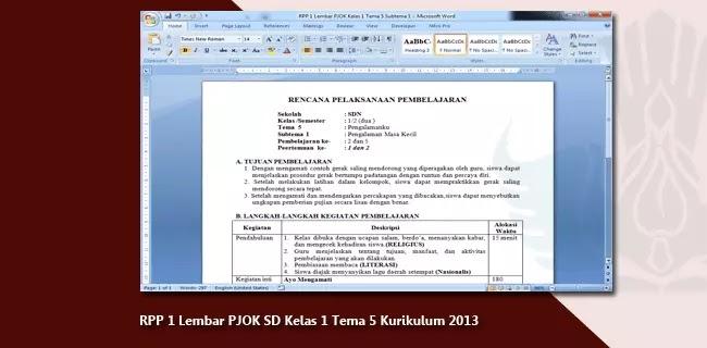 RPP 1 Lembar PJOK SD Kelas 1 Tema 5 Kurikulum 2013