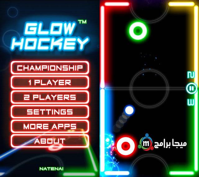 تحميل وتنزيل لعبة توهج الهوكي - Glow Hockey اخر اصدار