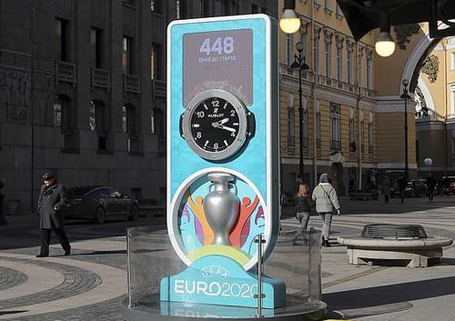 UEFA xác nhận đăng nhầm thông tin về EURO 2020