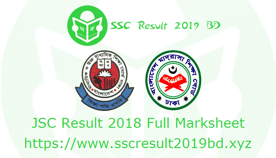 jsc result 2018 marksheet, jsc result 2018 marksheet with subject number, jsc result 2018 marksheet jessore board, jsc result 2018 marksheet comilla board, jsc result 2018 marksheet sylhet board, jsc result 2018 marksheet rajshahi board, jsc result 2018 marksheet chittagong board, jsc result 2018 marksheet education.gov.bd, jsc result 2018 marksheet barisal board, jsc result 2018 marksheet sylhet, jsc result 2018 marksheet download, jsc result 2018 marksheet all education board, jsc result 2018 with marksheet and number, jsc result 2018 all subject marksheet, jsc result number with mark sheet 2018 bangladesh all board, jsc result 2018 marksheet with number, jsc result 2018 marksheet bangladesh, jsc result 2018 chittagong board mark sheet, www.jsc result 2018 marksheet.com, www.teletalk.com.bd full jsc result 2018 marksheet, jsc result marksheet 2018 dinajpur board, jsc result number with mark sheet 2018 dhaka board, jsc result 2018 full marksheet www.educationboardresults.gov.bd, jsc result 2018 full marksheet with number, jsc result marksheet 2018 – educationboardresults.gov.bd, how to get jsc result 2018 with marksheet, jsc/jdc result 2018 marksheet, jsc result 2018 marksheet with marks, jsc result number with mark sheet 2018, jdc jsc result mark sheet 2018 subject wise number 2018, jsc result 2018 marksheet published, jsc 2018 marksheet rajshahi board, see jsc result number with mark sheet 2018 all board, jsc result 2018 marksheet teletalk, jsc result 2018 with marksheet jessore board, jsc result 2018 with marksheet chittagong board, jsc result 2018 rajshahi board with marksheet, www.jsc result 2018 marksheet, jsc result marksheet 2018 subject wise number 2018, jsc result 2018 full marksheet download, how to download jsc result 2018 full marksheet online, jdc result 2018 marksheet, jdc result 2018 full marksheet of madrasah education board, jdc exam result 2018 marksheet, jdc result 2018 full marksheet, jdc result 2018 with marksheet