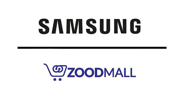 سامسونج الكترونيكس تتعاون مع تطبيق زوودمول ZoodMall لتقديم هواتفها بالتقسيط عبر الإنترنت من خلال تقنية Knox guard