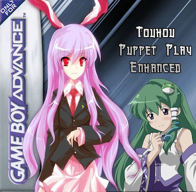 Touhou Puppet Play Enhanced GBA ROM Hack Download