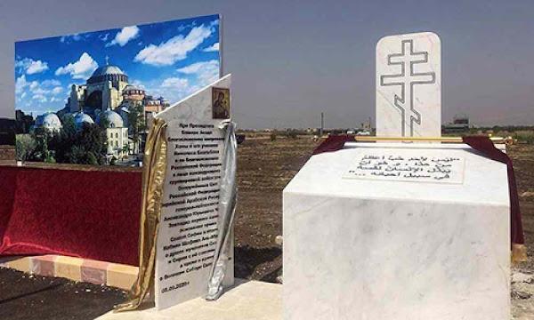 Συρία: Μπήκαν τα θεμέλια για την νέα – Αγιά Σοφιά