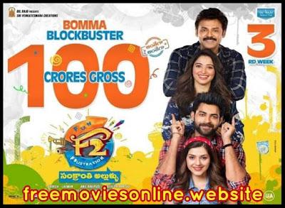 2019 Telugu Movies List | New Telugu Movies 2019, 2020