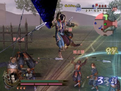 Download Samurai Warriors 2 Pc Game Rip Full Version