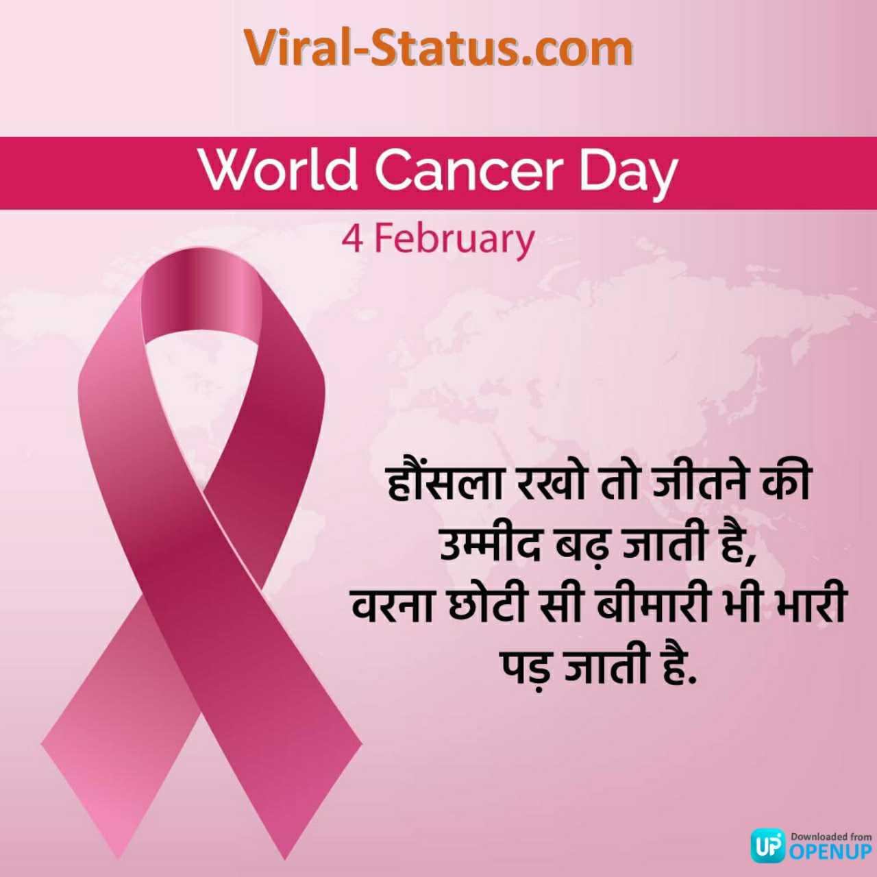 world cancer day 4 february 2020