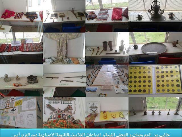 الثانوية الإعدادية عبد العزيز أمين بسلا تنظم معرضا للتراث وإبداعات التلاميذ في دورته الأولى