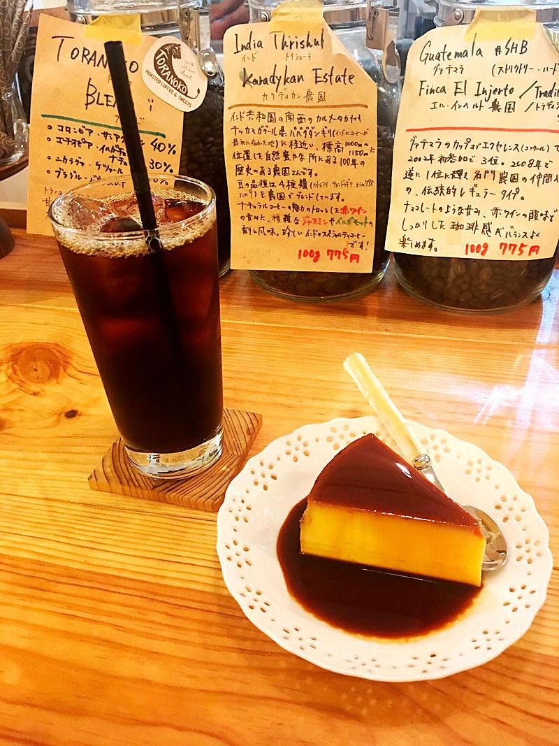 JR四ツ谷駅から新宿通りを西へ徒歩4・5分にある隠れ家カフェ『TORANOKO roasted coffee&sweets』のトラノコブレンド珈琲