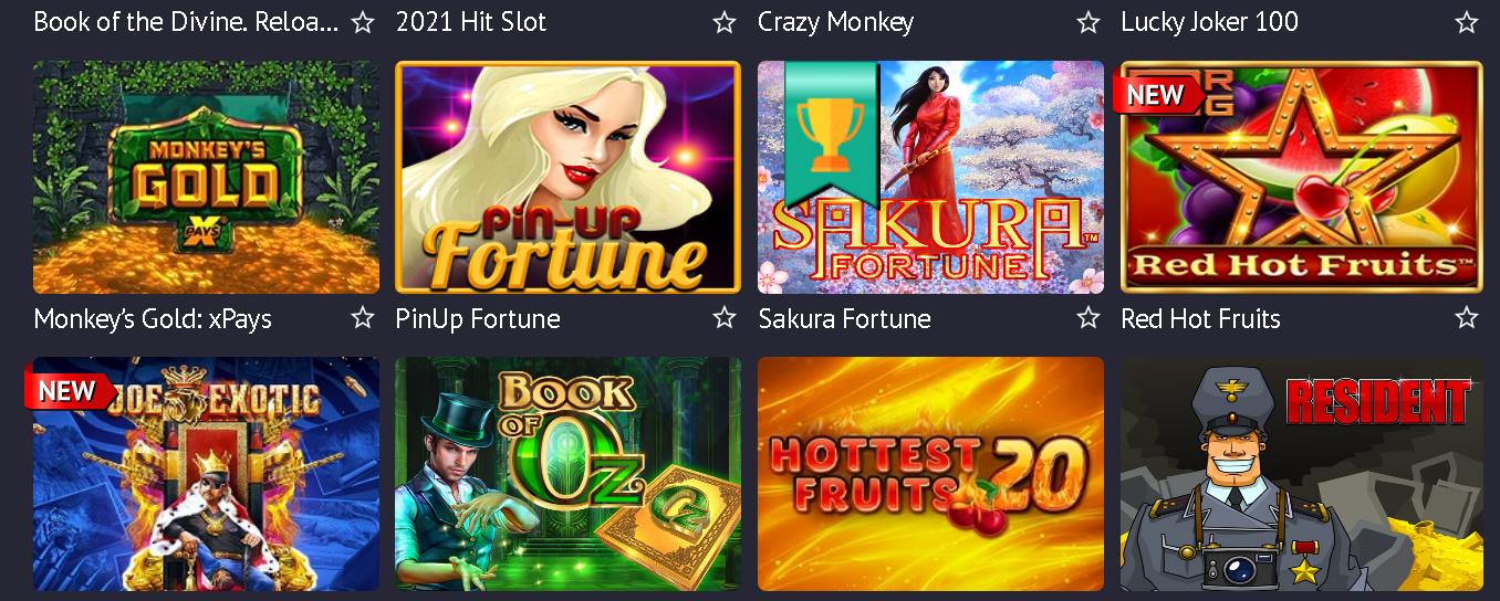 игровые онлайн казино