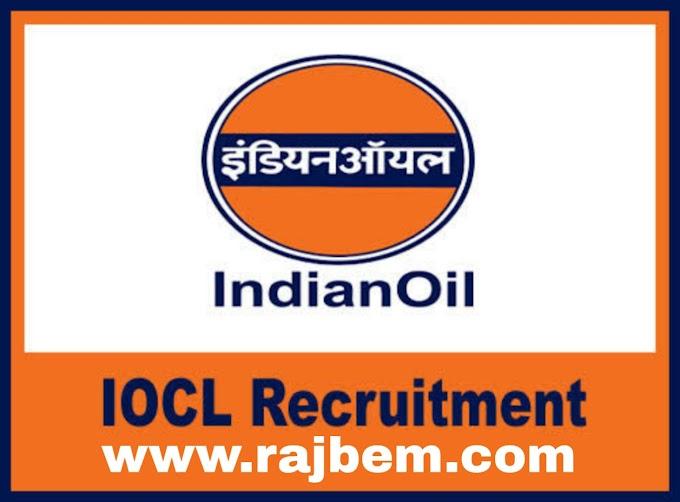 IOCL में Apprentice एवं डेटा एंट्री ऑपरेटर के पदों पर भर्ती की विज्ञप्ति जारी...राजस्थान में भी होंगी भर्ती....यहाँ से देखे महत्वपूर्ण जानकारी
