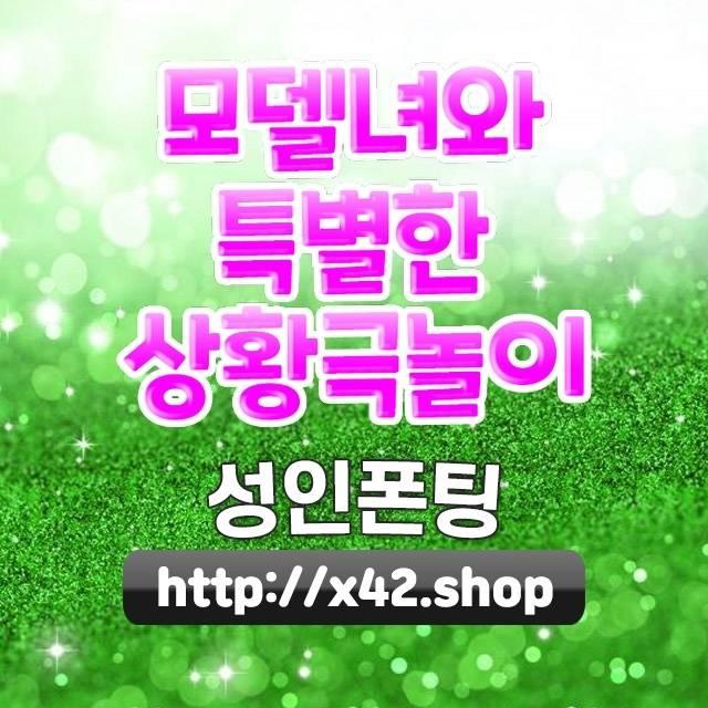 서울시구로쇼핑백부업