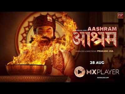 Ashram web series Wiki, Cast Real Name, Photo, Video and News