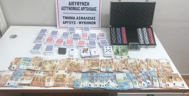 Συνελήφθησαν 12 άτομα για διενέργεια παράνομου τυχερού παιχνιδιού στην Αργολίδα