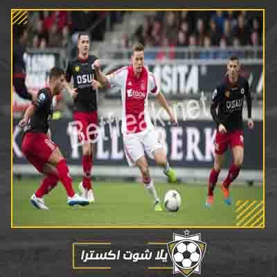 مشاهدة مباراة اياكس امستردام وسبارتا روتردام