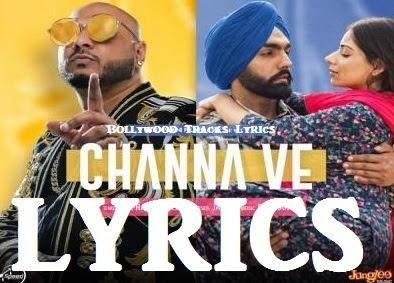 channa-ve-lyrics