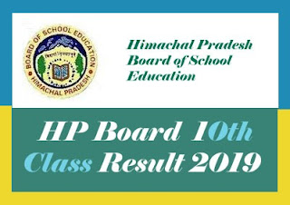 HPBOSE Result 2019, HPBOSE 10th Results 2019, HP Board 10th Results 2019, HP 10th Result 2019
