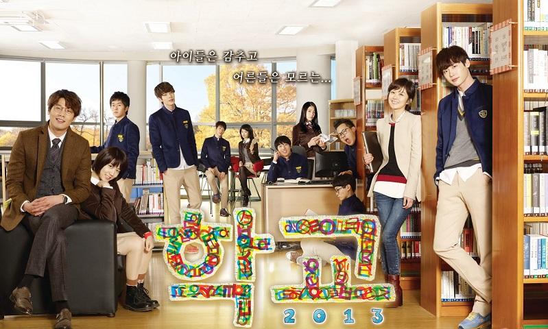 School 2013 Episode 16 – DaebakDrama