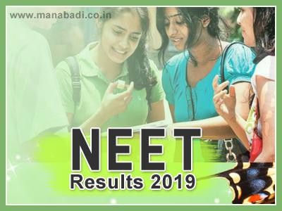 NEET UG Result 2019