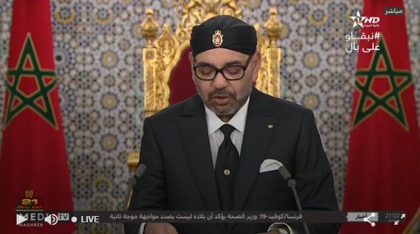 الملك: العناية التي أوليها للمغاربة هي نفسها التي أوليها لأبنائي وأفراد أسرتي