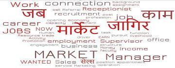 top five job sites