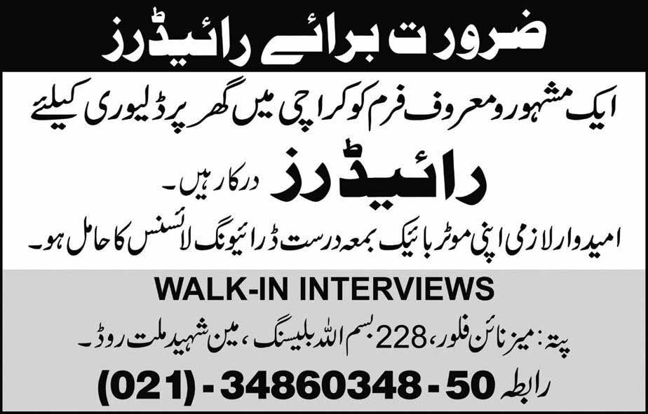 Jobs in Karchi for Delivery Riders