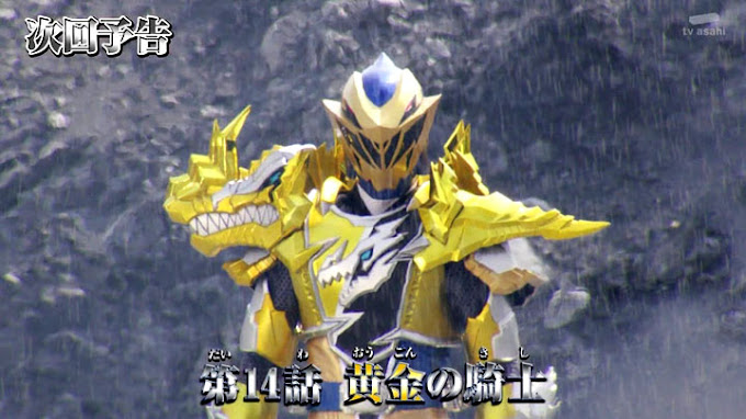 Spoiler Kishiryu Sentai Ryusoulger Episode 14, Kemunculan Ryusoul Gold