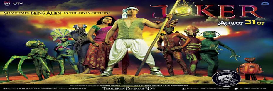 Hindi movie kargil part 2 - Chef recipes film