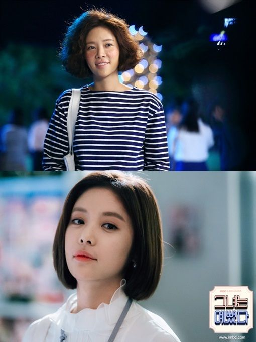 She Was Pretty Korean Drama