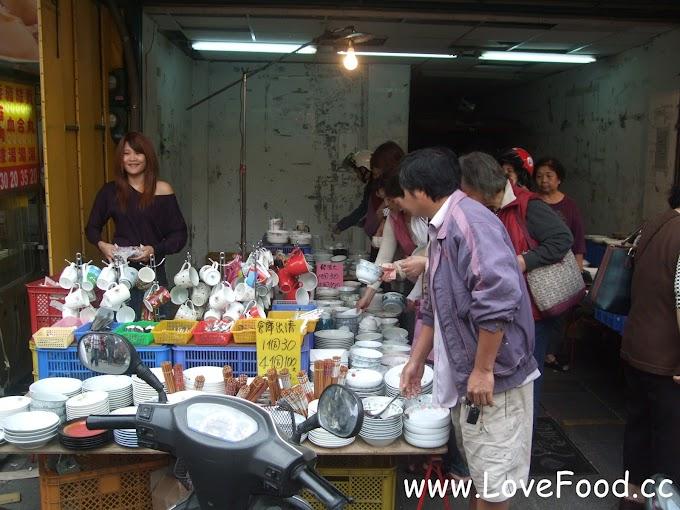 新北三峽-三峽公有市場@民生街-傳統當地菜市場 各種生活用品都有賣-san xia gong you shi chang