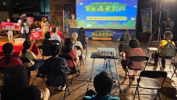 螢火蟲電影院飛向台灣文化協會 百週年紀念感受時代脈動