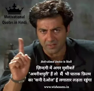 funny motivational quotes in hindi, motivational quotes funny in hindi, funny motivational quotes hindi, motivational funny quotes in hindi